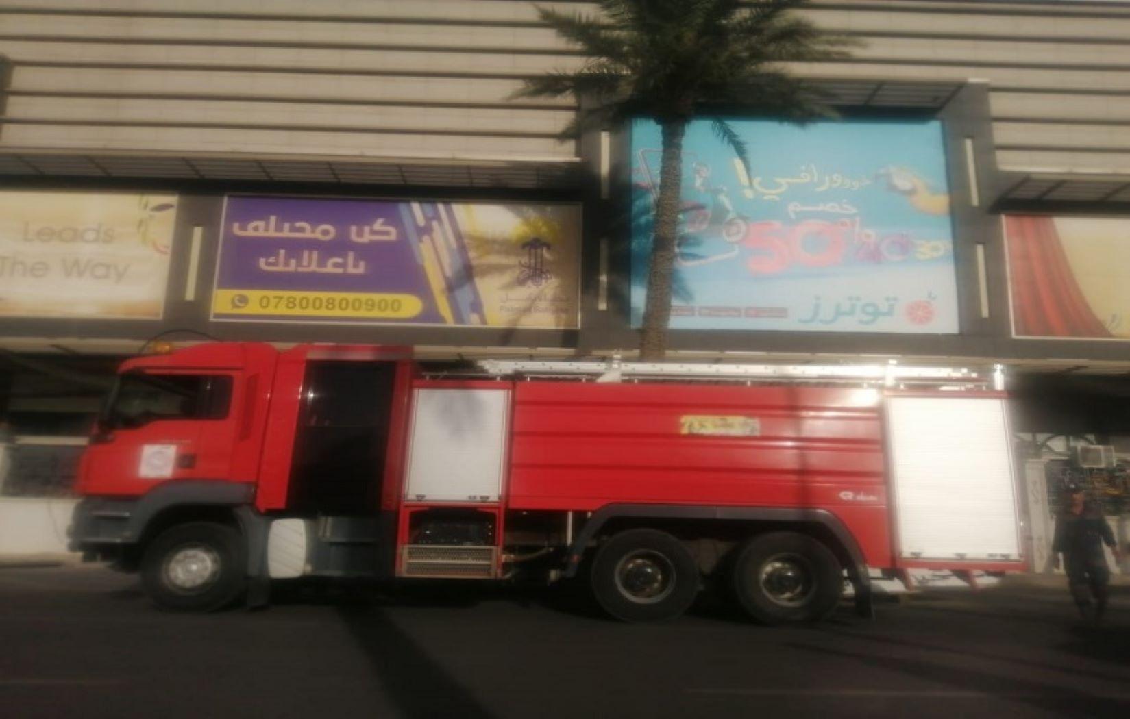 إخماد حريق اندلع في مصرف داخل مول بغداد وسط العاصمة
