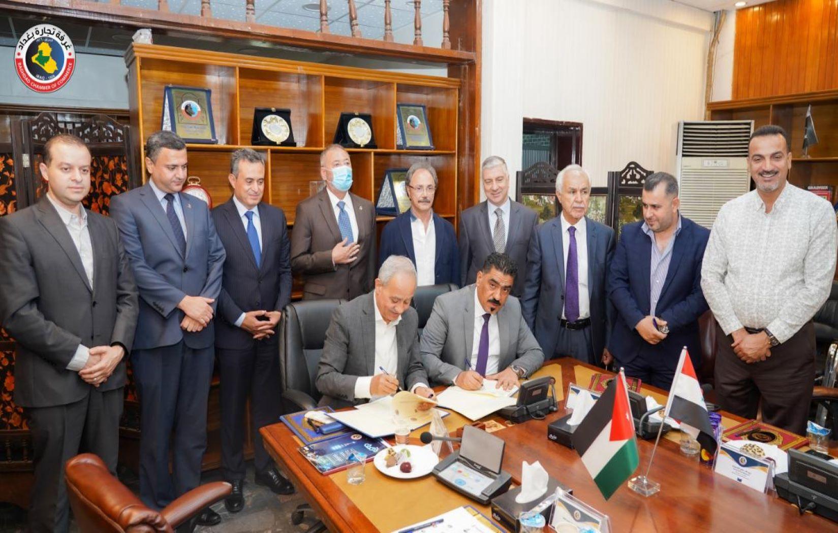 توقيع مذكرة تفاهم بين غرفة تجارة بغداد وغرفة صناعة الاردن