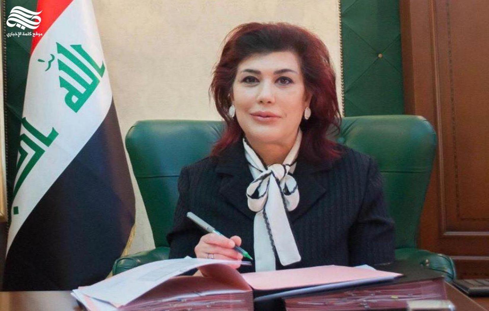 بغداد تستضيف أعمال المؤتمر الوزاري الإقليمي الـ (36) لدول الشرق الادنى وشمال أفريقيا في شباط 2022