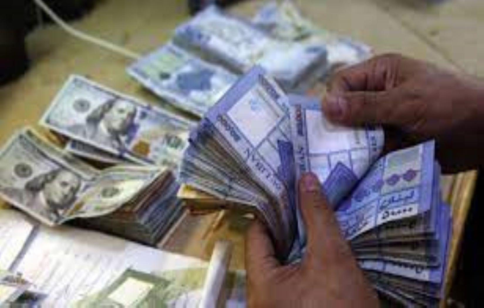 الليرة اللبنانية تنهار امام الدولار وتسجل تراجعا قياسيا جديدا